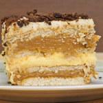 Ciasto krówka: Już na sam widok cieknie ślinka!