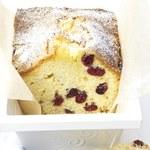 Ciasto marcepanowo-żurawinowe