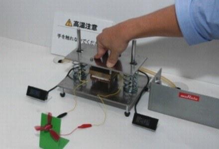 Ciepło wytwarzane przez dane urządzenie może posłużyć do ładowania jego baterii /Gadżetomania.pl