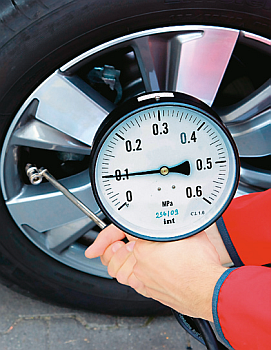 ciśnienie w oponach /Motor