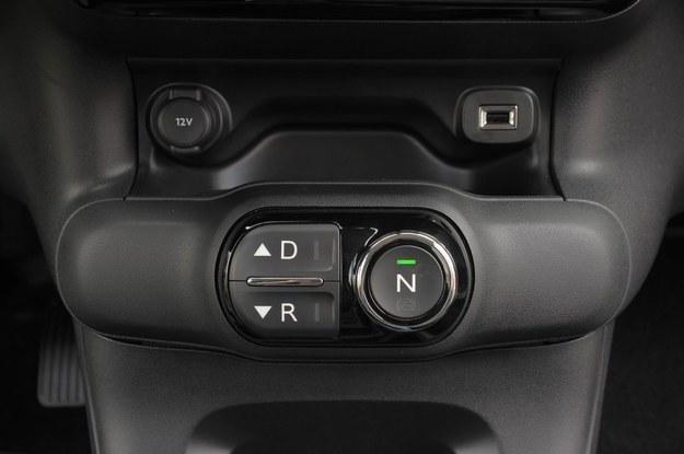 Citroen C4 Cactus (2014-) skrzynia /Motor