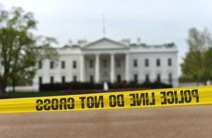CNN: Znaleziono wieko szybkowaru, który stanowił obudowę bomby
