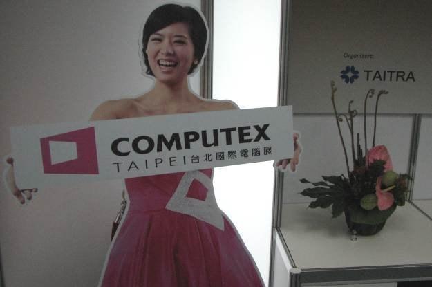 Co ciekawego wydarzyło się podczas targów Computex 2010 na Tajwanie /INTERIA.PL