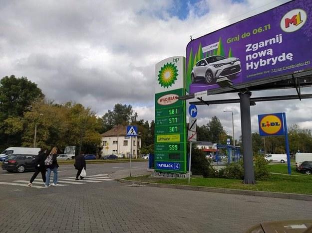 Coraz bliżej historycznych rekordów cen na stacjach benzynowych /Przemek Błaszczyk /RMF MAXXX