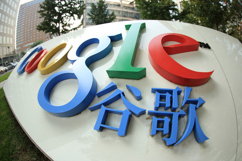 Coraz więcej wskazuje na to, że Google pracuje nad specjalną wersją wyszukiwarki na chiński rynek /123RF/PICSEL