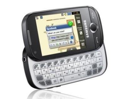 Corby Pro - młodzieżowy smartfon