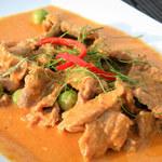 Curry po tajsku