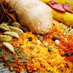 Curry – poprawia trawienie