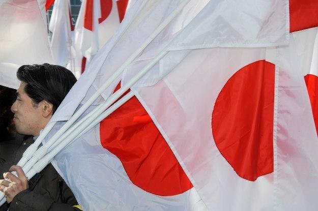 Cyberprzestępcy upodobali sobie ostatnio Japonię /AFP
