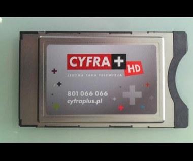"""CYFRA+ wprowadza moduły """"trzeciej generacji"""""""