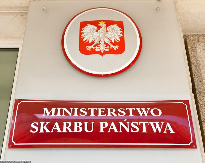 """""""Członkostwo Polski w strefie euro mogłoby stanowić źródło zaburzeń w gospodarce"""" - poinformowało Ministerstwo Finansów /KAROL SEREWIS /East News"""