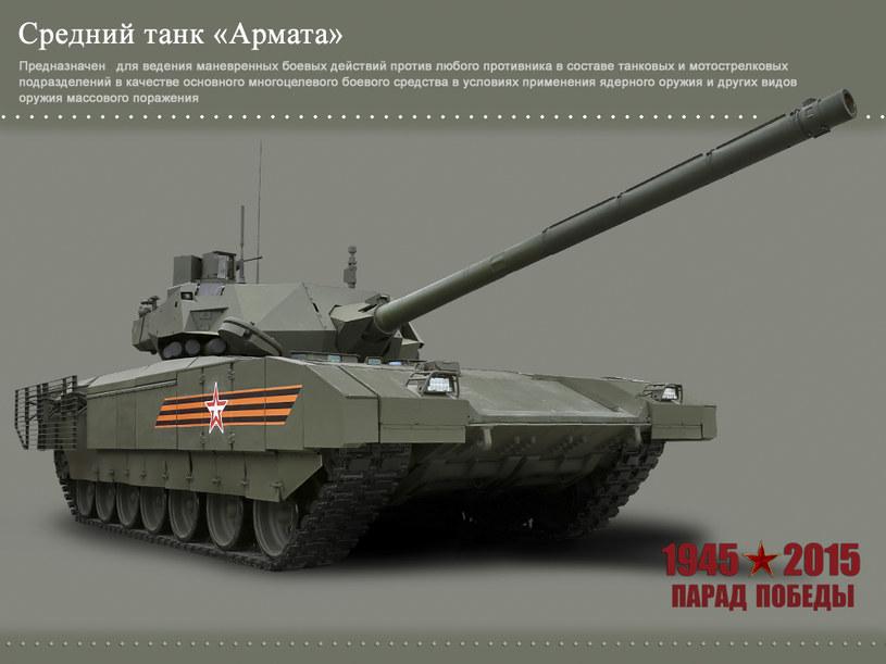 """Czołg T-14 """"Armata"""" – fot. mil.ru /materiały prasowe"""