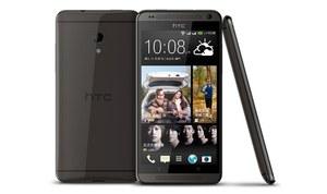 Cztery nowe smartfony HTC