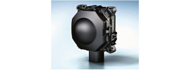 czujnik radarowy /Motor