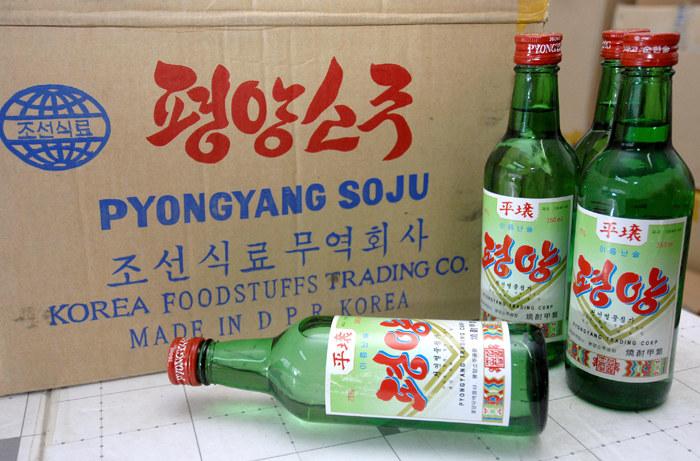 Serwisy randkowe w Korei Północnej