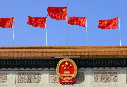 Czy chińskie władze naruszyły prawa firmy Cybersitter LLC? Zdecyduje o tym sąd w Los Angeles /AFP