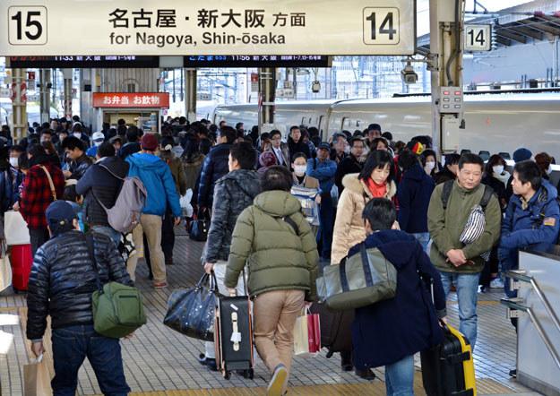 Czy Japonia wymiera? fot. Kazuhiro Nogi /AFP