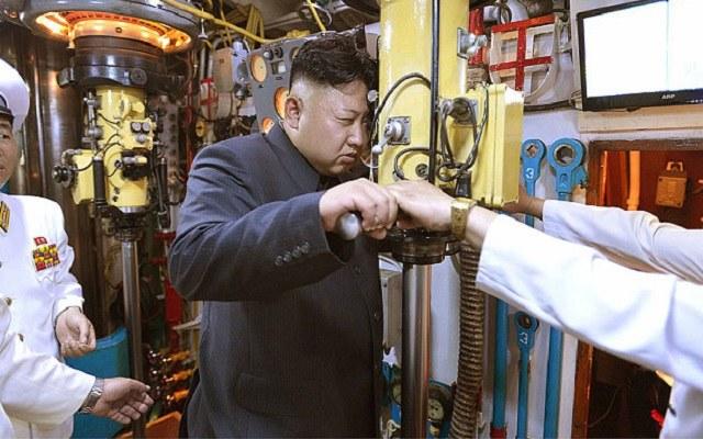 Czy Kim wymyślił nowy sposób na pokonanie Korei Południowej? /Getty Images/Flash Press Media