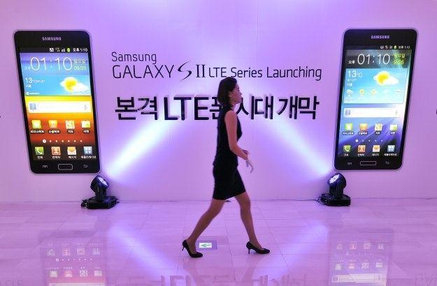 Czy kolejny Samasung Galaxy S zaskoczy nas technologią 3D? /AFP