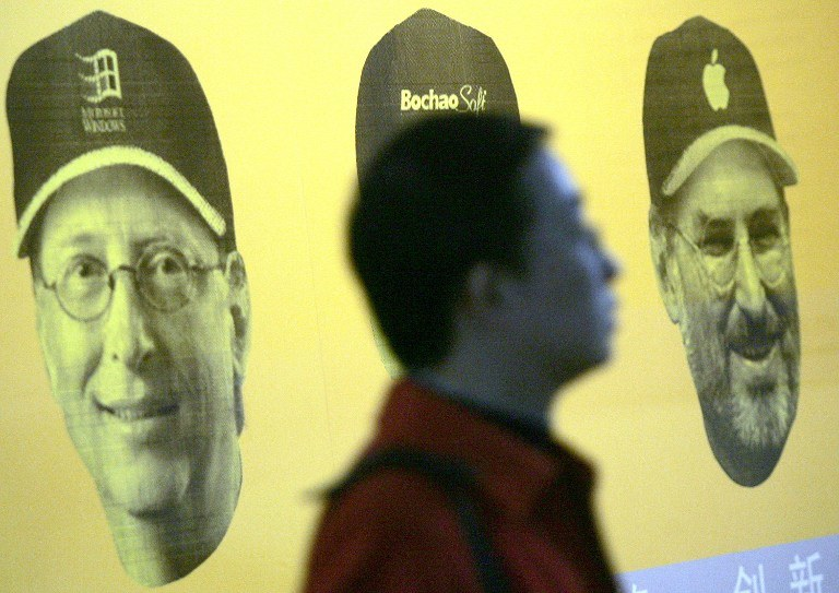 Czy musical o Jobsie i Gatesie będzie hitem? /AFP