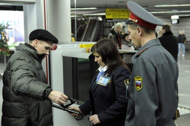 Czy nowe wykrywacze bomb mogłyby zapobiec zamachowi w Moskwie? /AFP