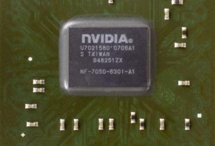 Czy Nvidia stanie się godnym konkurentem Intela. /materiały prasowe