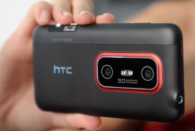 czy polityka bezpieczeństwa HTC jest skuteczna? /AFP