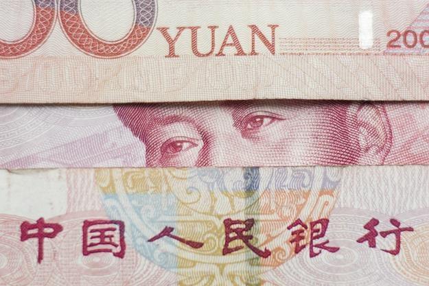 Czy rynki powinny obawiać się nowego tąpnięcia w Chinach? /AFP