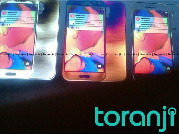 Czy tak wygląda Galaxy S6? Fot. toranji.ir /Komórkomania.pl