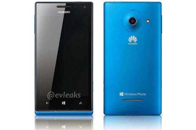 Czy taki będzie nowy smartfon Huawei z Windows Phone 8? /Internet
