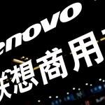 Czy w laptopach Lenovo znajdują się sprzętowe backdoory?