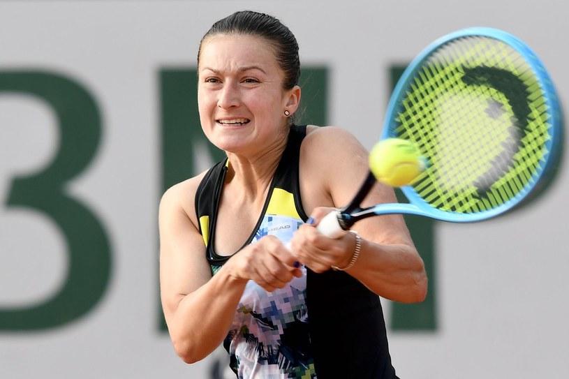 Dalila Jakupović /AFP