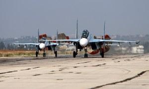 Dane rosyjskich pilotów w Syrii ujawnione