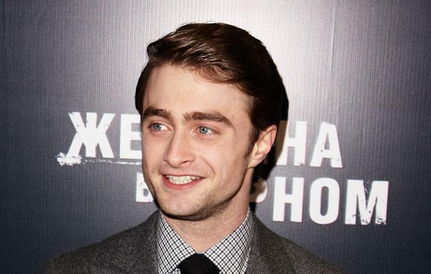 Daniel Radcliffe /Oleg Nikishin /Getty Images