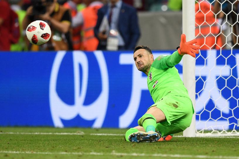 Danilej Subasić /Getty Images