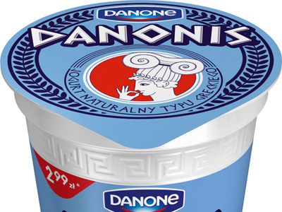 Danonis nadaje się do gotowania i będzie doskonałą bazą do Twoich ulubionych dań  /materiały prasowe