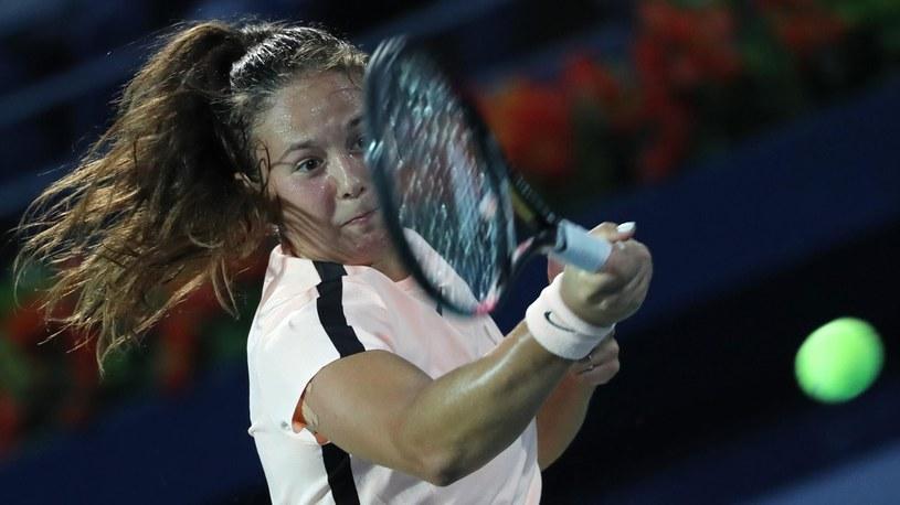 Daria Kasatkina /Getty Images