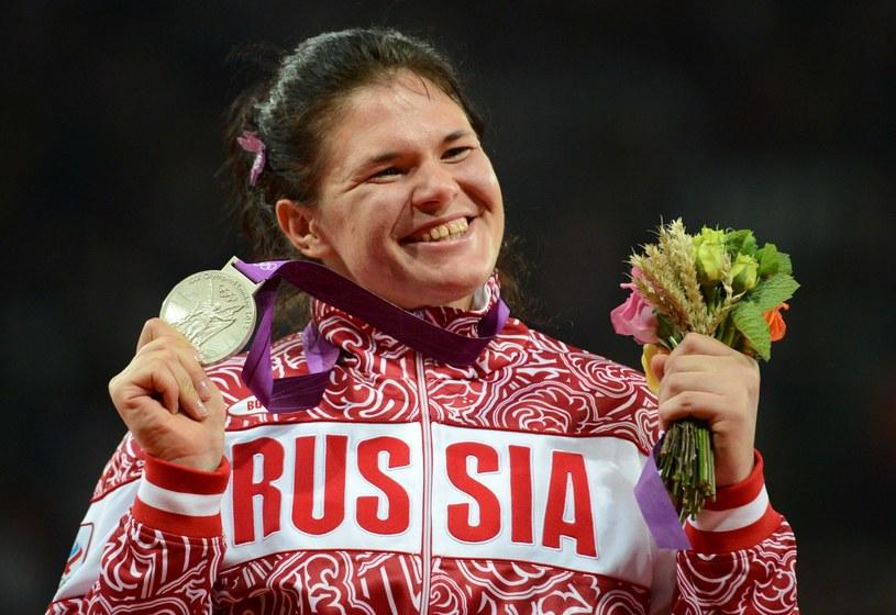 Daria Piszczalnikowa /AFP