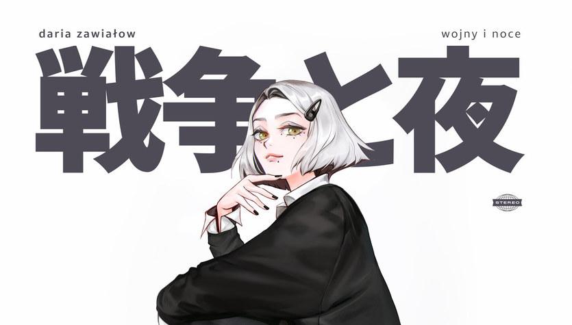 """Daria Zawiałow """"Wojny i noce"""": Arigatō, Zawiałow-san"""