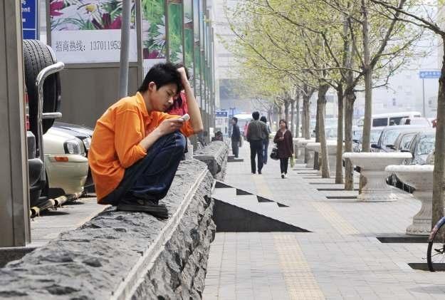 Dawne kierownictwo China Mobile nie należało do najuczciwszych /AFP