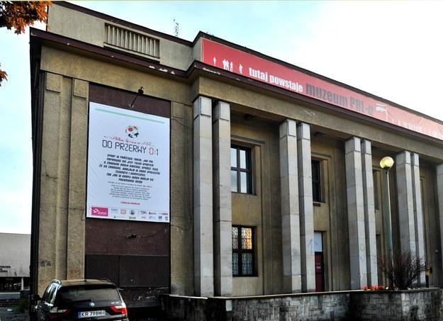 Debata odbyła się w Krakowskim Muzeum PRL-u /Reporter