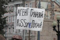Demonstracja w Moskwie. Opozycja sprzeciwia się rządom Putina