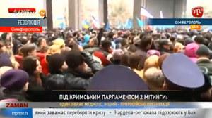 Demonstracje zwolenników i przeciwników jedności Krymu z Ukrainą