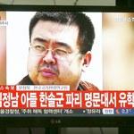 Departament Stanu USA: Brat Kim Dzong Una zginął na polecenie rządu Korei Płn.