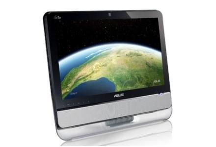Desktopy powoli będą ustępować miejsca komputerom all-in-one /materiały prasowe