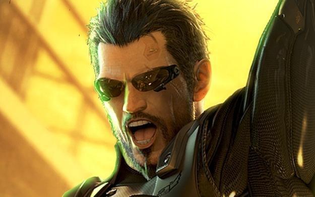 Deus Ex - motyw graficzny /Informacja prasowa