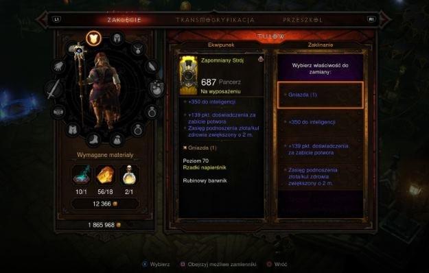 Diablo III: Reaper of Souls – Ultimate Evil Edition /materiały prasowe