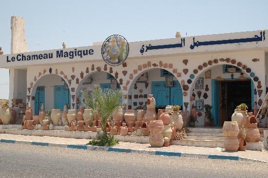 Djerba atrakcje turystyczne - 4 /© Photogenica