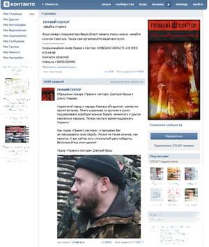 Dmytro Jarosz wzywa na pomoc Doku Umarowa