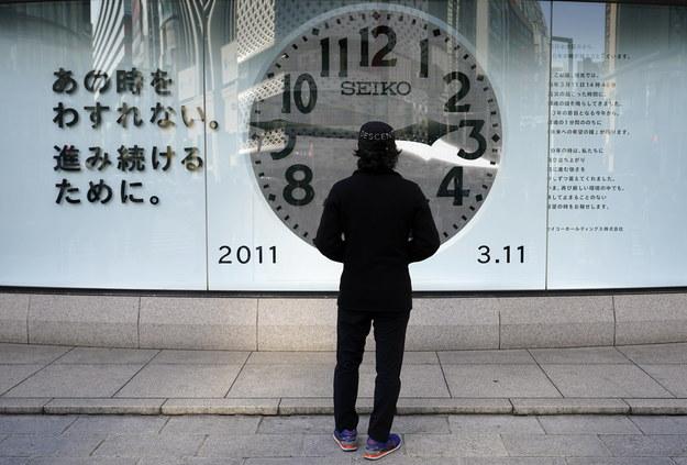 Do tragicznego trzęsienia ziemi doszło 11 marca 2011 o godz. 14:46 /FRANCK ROBICHON /PAP/EPA